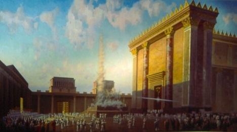 המקדש בפרשה ב-3 דקות
