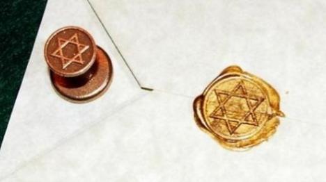הזוג היהודי הראשון