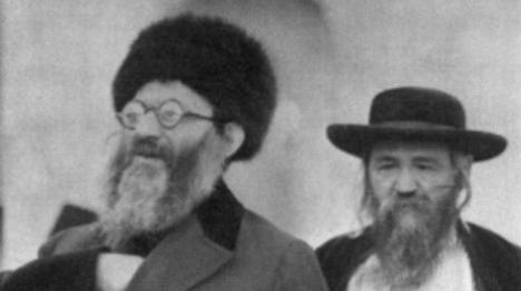 הרב קוק יחד עם הרב פרנק רבה של ירושלים