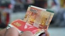 כמה הייתם מוכנים לשלם על שטרות מונופול?