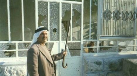 הערבים מפיצים אזהרה מפני יהודים