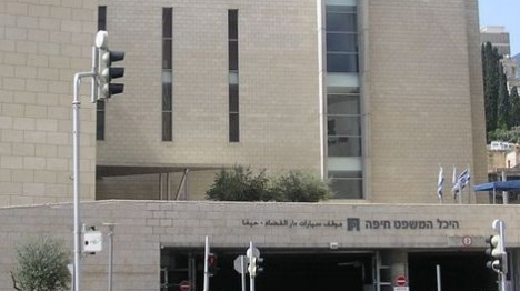 15 שנות מאסר לערבי שדקר בת שירות