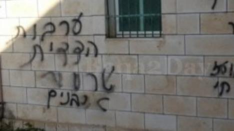 בעקבות הפיגועים: ערבים חוששים מפעולות תגמול