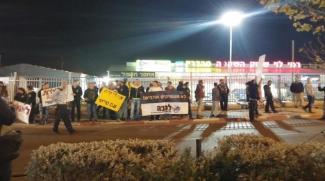 הפיגוע ב'רמי לוי': עובד הסניף נעצר