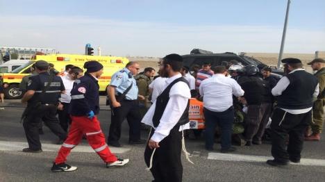 פיגוע חומצה בגוש עציון - 5 פצועים