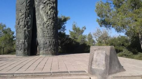 """הושחתה אנדרטת """"מגילת האש"""" לזכר השואה"""