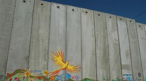 תוקפא בניית גדר ההפרדה בגוש עציון