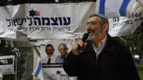 פעילי עוצמה יהודית בקרו במכללת ספיר