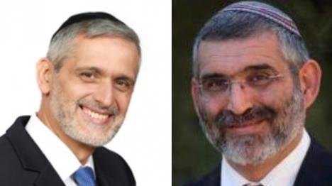 מסתמן: עוצמה יהודית ויחד ברשימות נפרדות