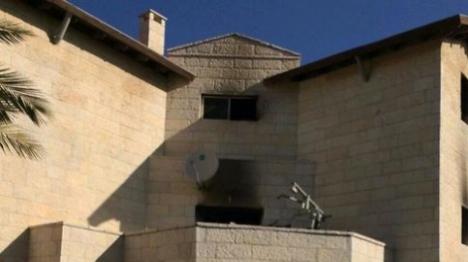הדירה שהוצתה בפסגת זאב (כבאות והצלה ירושלים)