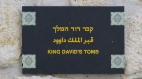 קבר דוד המלך (ארכיון)