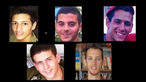 החדירה בנחל עז: חמישה חיילים נהרגו