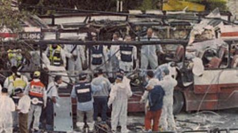 תקדים: הרשות 'הפלסטינית' תפצה נפגעי טרור