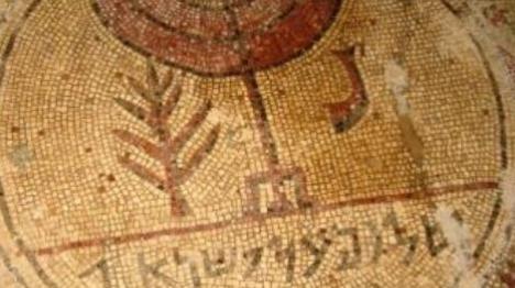 מידי שישי: יהודים מבקרים ביריחו