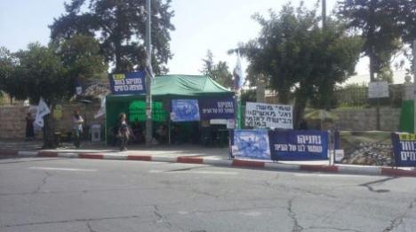 תושבי מצפה כרמים פתחו במחאה