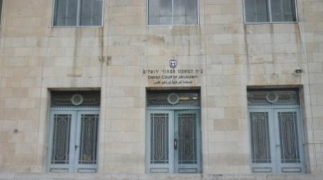 שלוש שנות מאסר ליהודי שתקף מסיונרית
