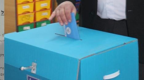מדוע אחוזי ההצבעה בישראל נמוכים?