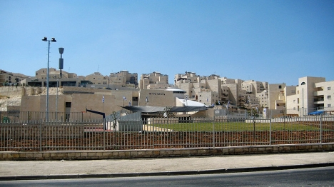 עיריית ירושלים: נתניהו מקפיא בניה