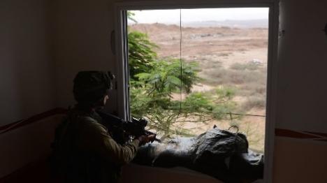 חייל נחטף • היום ה-25 ל'צוק איתן'