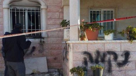 חשודים בהצתת בית של ערבי שוחררו