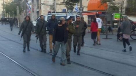 המשטרה מנעה את צעדת 'חוזרים להר'