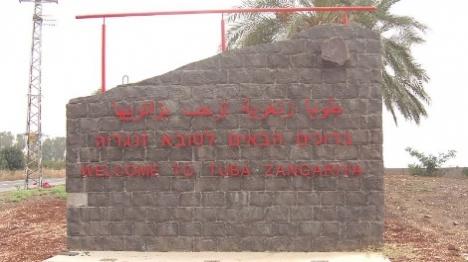 שני שוטרים נפצעו בכפר טובא זנגרייה