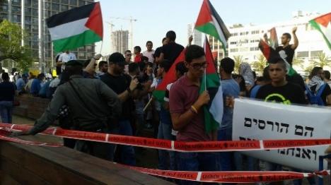 ערבים הפגינו נגד הריסת מבנים בלתי חוקיים