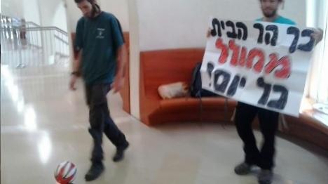 מחאה מקורית: משחק כדורגל בבית המשפט