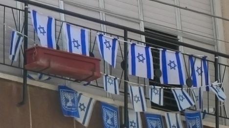 דגל ישראל? פגיעה ברגשות המטופלים