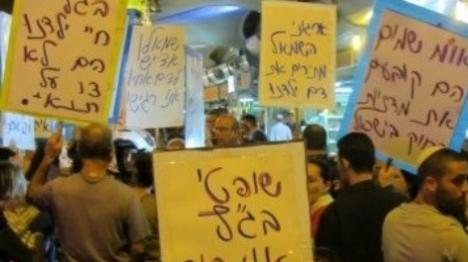 """הפגינו בתל אביב: """"פתרון לשכונות"""""""