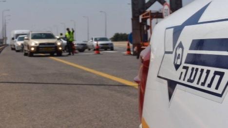 שוטר ערבי ניצל סמכותו ותקף אישה