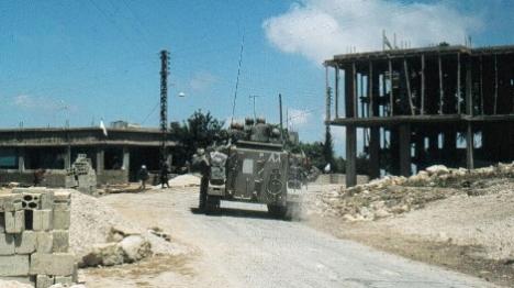 פקודות מלחמת שלום הגליל נחשפות