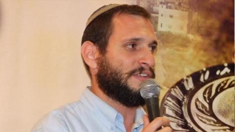 הרב עמיטל בראלי (ארץ ישראל שלנו)