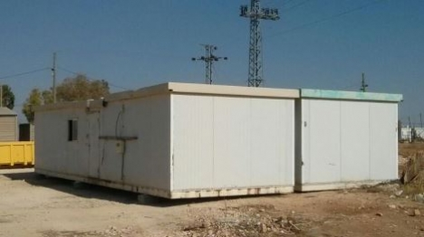 מיזם ערבי: הצבת קראוונים לבלימת היישובים