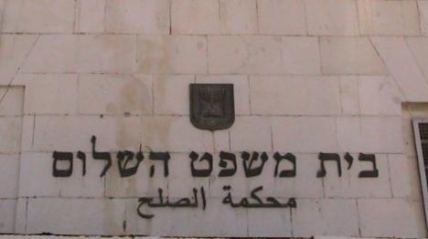 שוחררו נערים שנחשדו ביידוי אבנים לעבר ערבים
