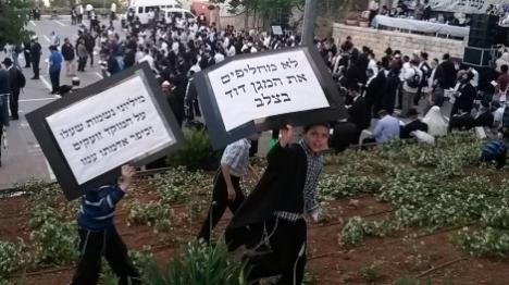הפגנות צפויות נגד כנס מיסיון בירושלים