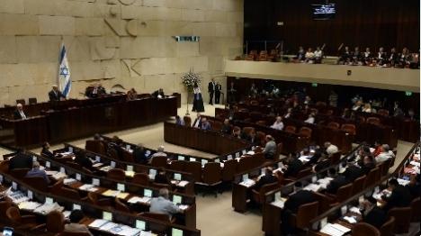 נדחה הדיון בהצעת החוק עונש מוות למחבלים