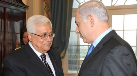 """שוב מחוות לרשות """"הפלסטינית"""""""