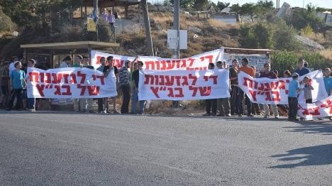 מאות מפגינים נגד הריסת הבתים בבית אל