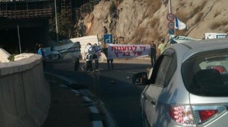 ההרס הצפוי בבית אל: חסימת כבישים בירושלים