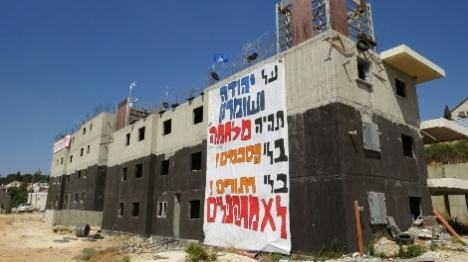 כיצד יאבקו הפעילים נגד הריסת הבניינים?