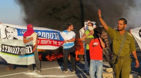 בעקבות הפינוי: אירועי מחאה ברחבי הארץ