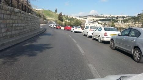 פרוטקשן בירושלים: במידה ולא תשלם, תותקף