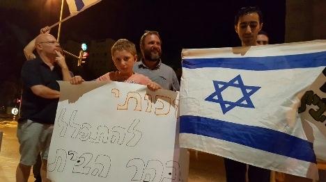 """""""המקום הקדוש לעם היהודי – מופקר"""""""