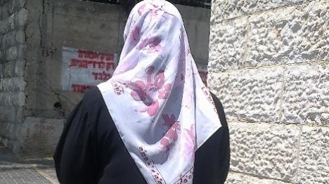 """שב""""ח ערבי היכה את חברתו היהודיה ואיים לדקור את משפחתה"""