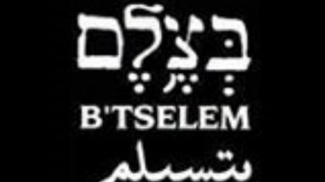 הגולשים היהודים מוציאים את בצלם מהתחרות