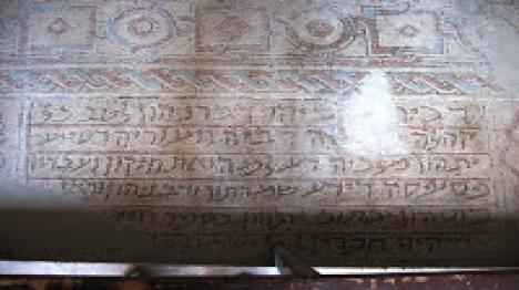בסוכות: סיורים ביריחו העתיקה