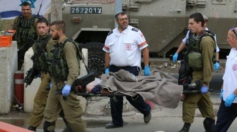 שלושה מחבלים נוספים מאושפזים בירושלים