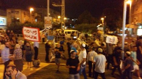 הפגנות מחאה נוספות ברחבי הארץ