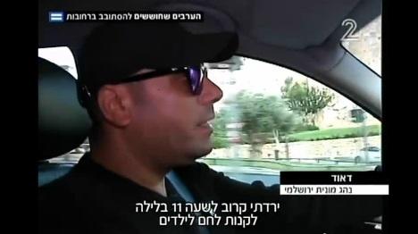 התקשורת דואגת לערבים